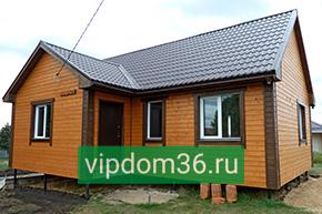 Z46 Дом на две семьи - Строительство каркасных домов